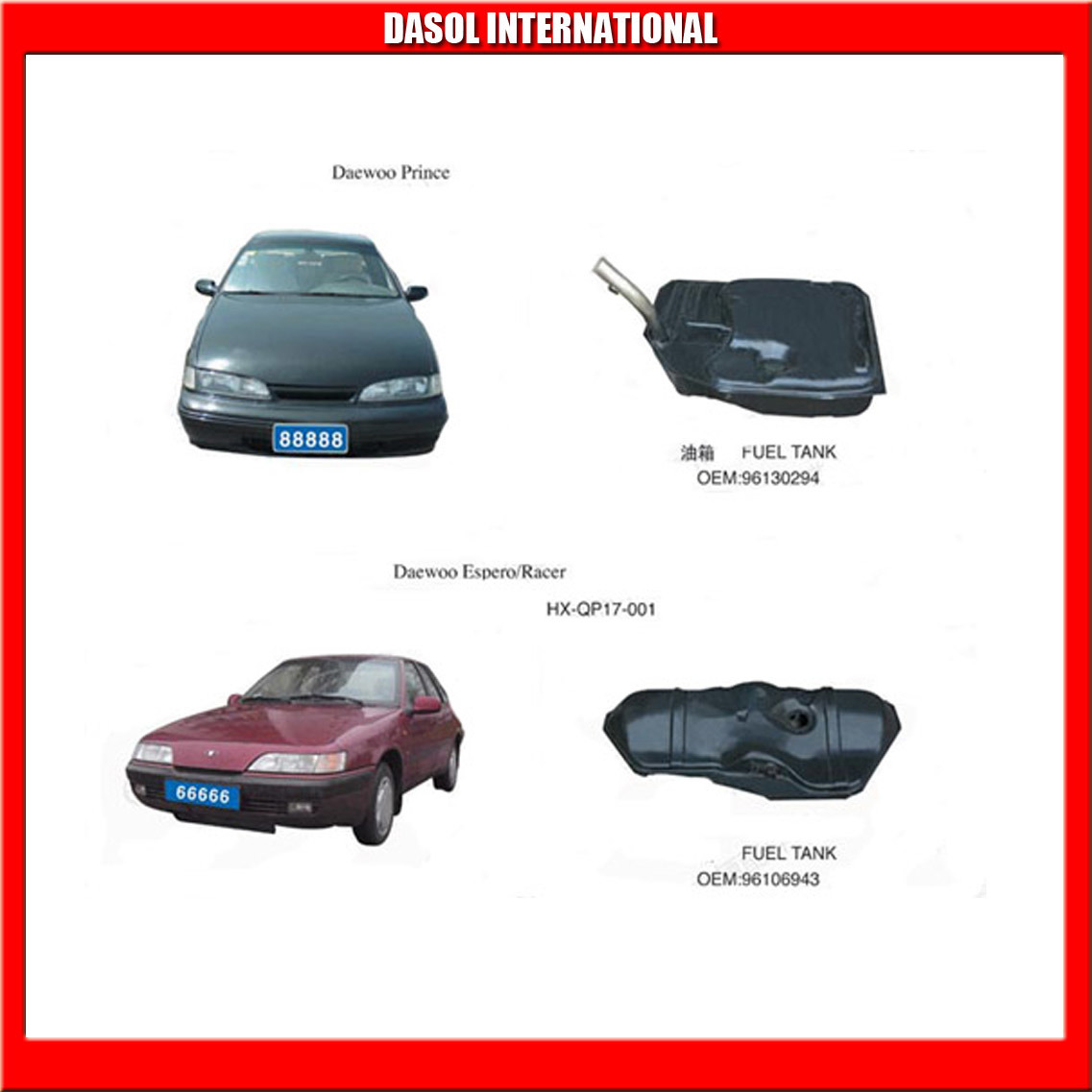 hight resolution of car fuel tank 96130294 for daewoo prince