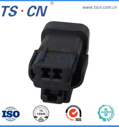 china plastic electrical auto parts wiring harness cable pin female connector china connector auto connector [ 1000 x 1000 Pixel ]