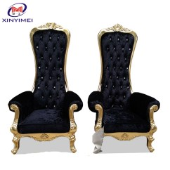 High Backed Throne Chair Big Lots Furniture Tub China Modern Back Wing King Xym H92 Royal