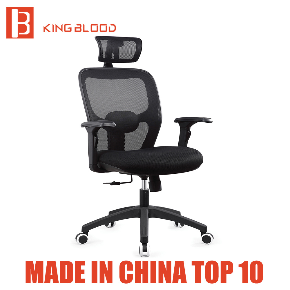 Massage Office Chair Hot Item Simple Office Chair Base Stainless Steel Reclining Massage Office Furniture