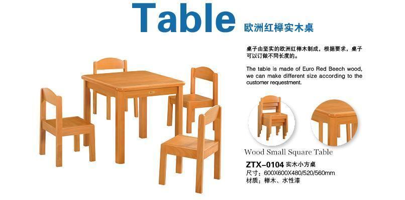 china kindergarten kids square table