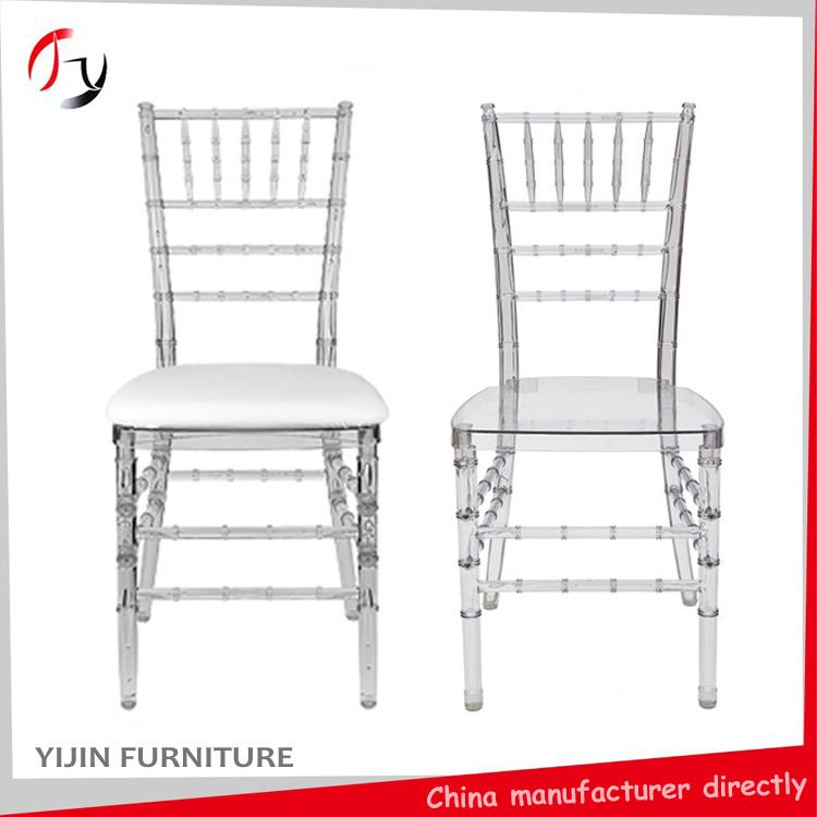 plastic chiavari chair zebra print accent china modern acrylic resin wedding restaurant banquet tiffany rt 01 ghost stacking