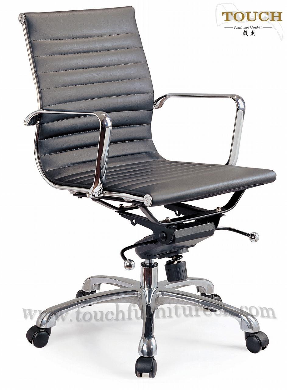 Metal Office Chair
