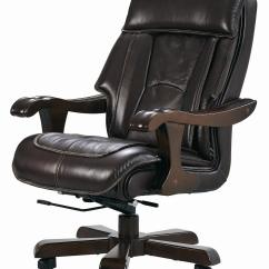 Office Chair With Massage Barber Shop Chairs For Sale Used The Information Is Not Available Right Now