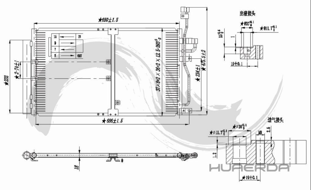 China Antara Automotive Cooling System Condenser for Opel