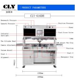 china single head hot press lcd led display production heater 616dh china hot press equipment lcd repair machine [ 900 x 1000 Pixel ]