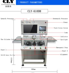 tv laptop lcd bonding repair machine for fpc cof pcb lcd panels [ 900 x 1000 Pixel ]