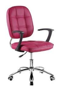 Cute Office Chairs - Bestsciaticatreatments.com