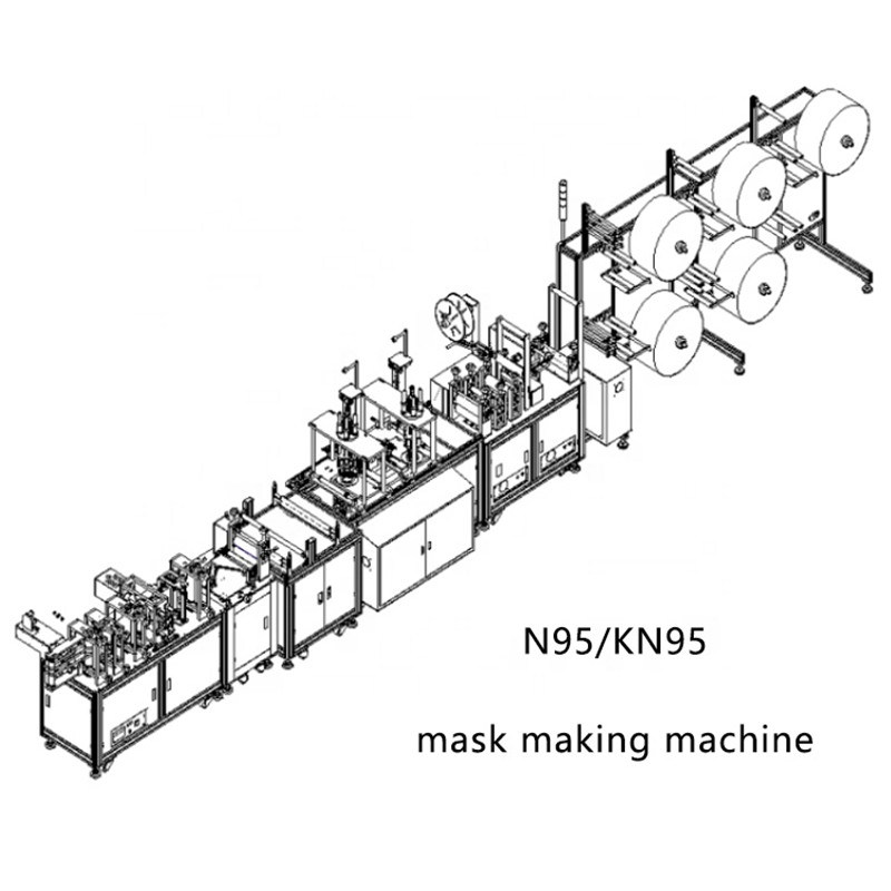 China N95 Disposable Automatic Face Mask Making Machine