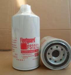 china cummins diesel fuel filter water separator 3315843 filter fs1212 china fs1212 [ 1024 x 768 Pixel ]