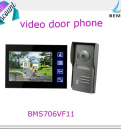 china 4 wires durable video doorbell for house safety china intercom system video door phone [ 949 x 870 Pixel ]