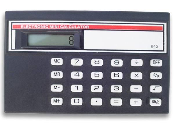 China Mini Calculator Sh-842 - Credit Card Size