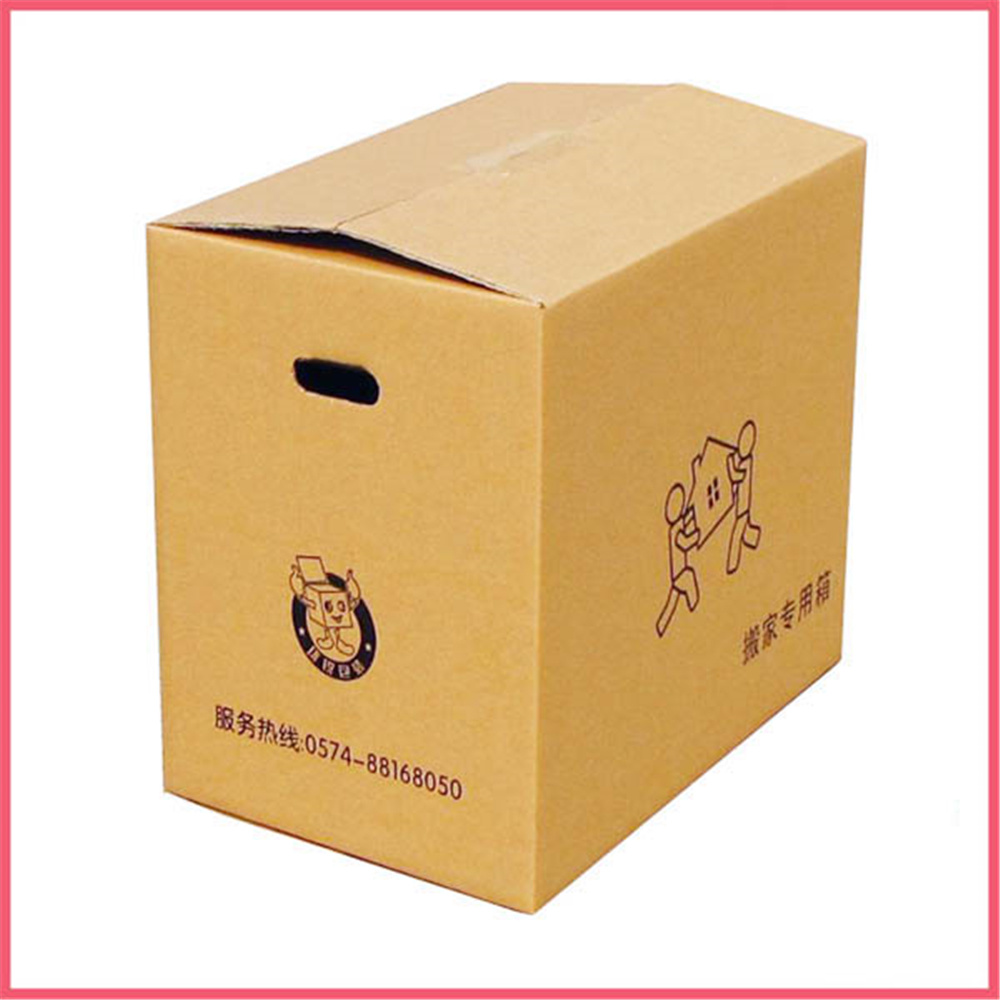 qingdao vistapak packaging co ltd