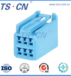 china toyota electric automobile wire harness plug female terminal housing connector china connector auto connector [ 1000 x 1000 Pixel ]