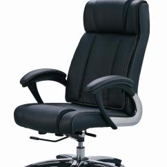Office Chair With Massage Kids Play Chairs The Information Is Not Available Right Now