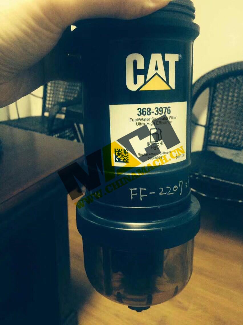 medium resolution of china cat fuel water separator filter 368 3976 china separator filter 368 3976