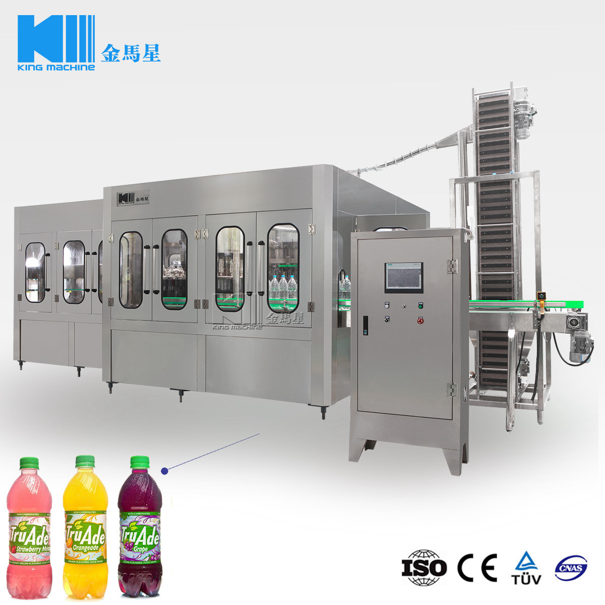 hight resolution of concentrate fruit juice processing plant
