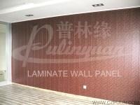 China Decorative Laminate Wall Panel - China Decorative ...