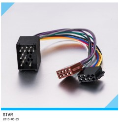 china wholesales custom automobile iso plug audio wiring harness for bmw car china automobile iso plug wire harness male plug audio wiring harness [ 990 x 1024 Pixel ]