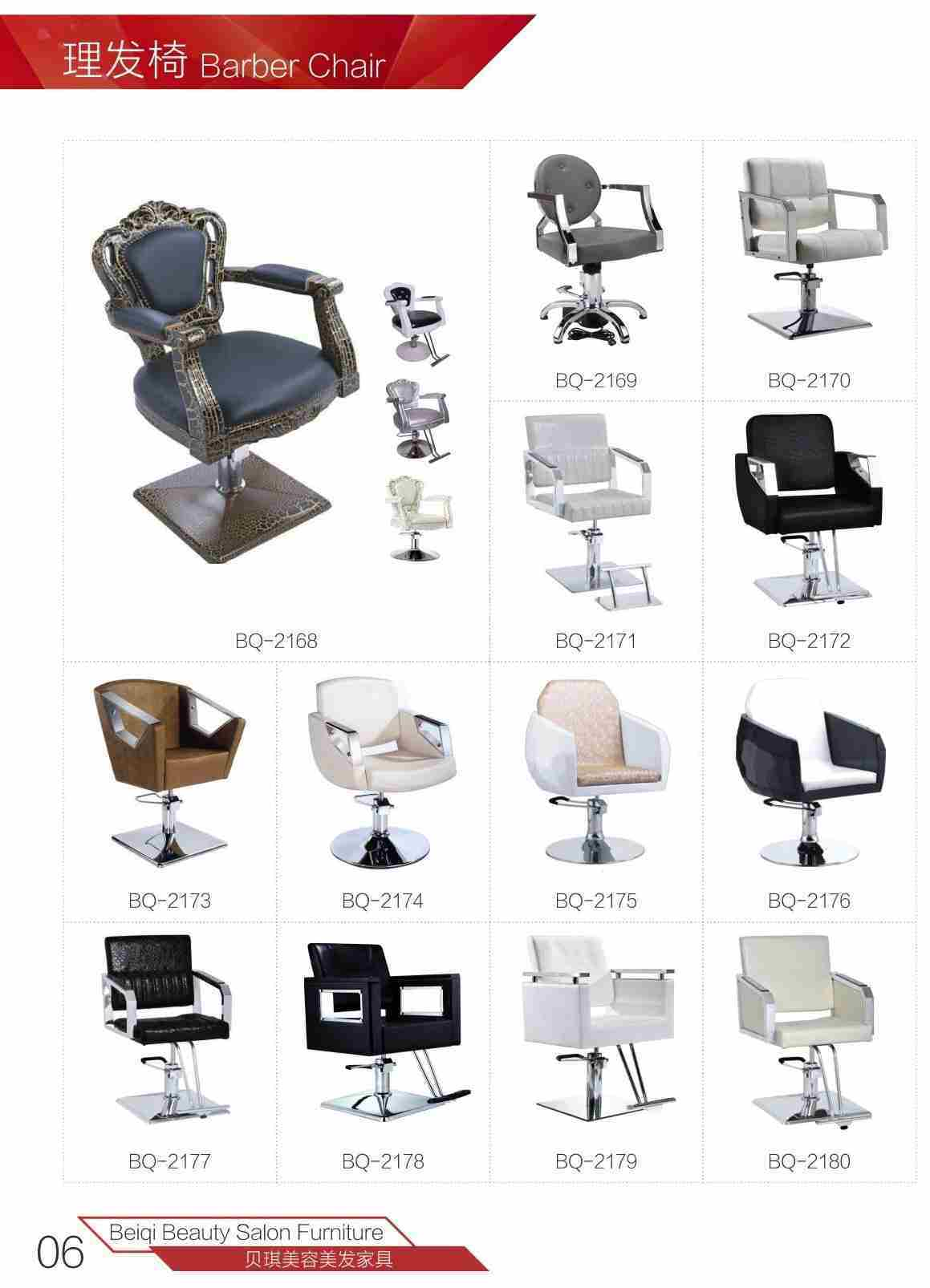 beauty salon chair armless folding china 2016 hair barber shop furniture hairdressing wholesale used chairs sales cheap