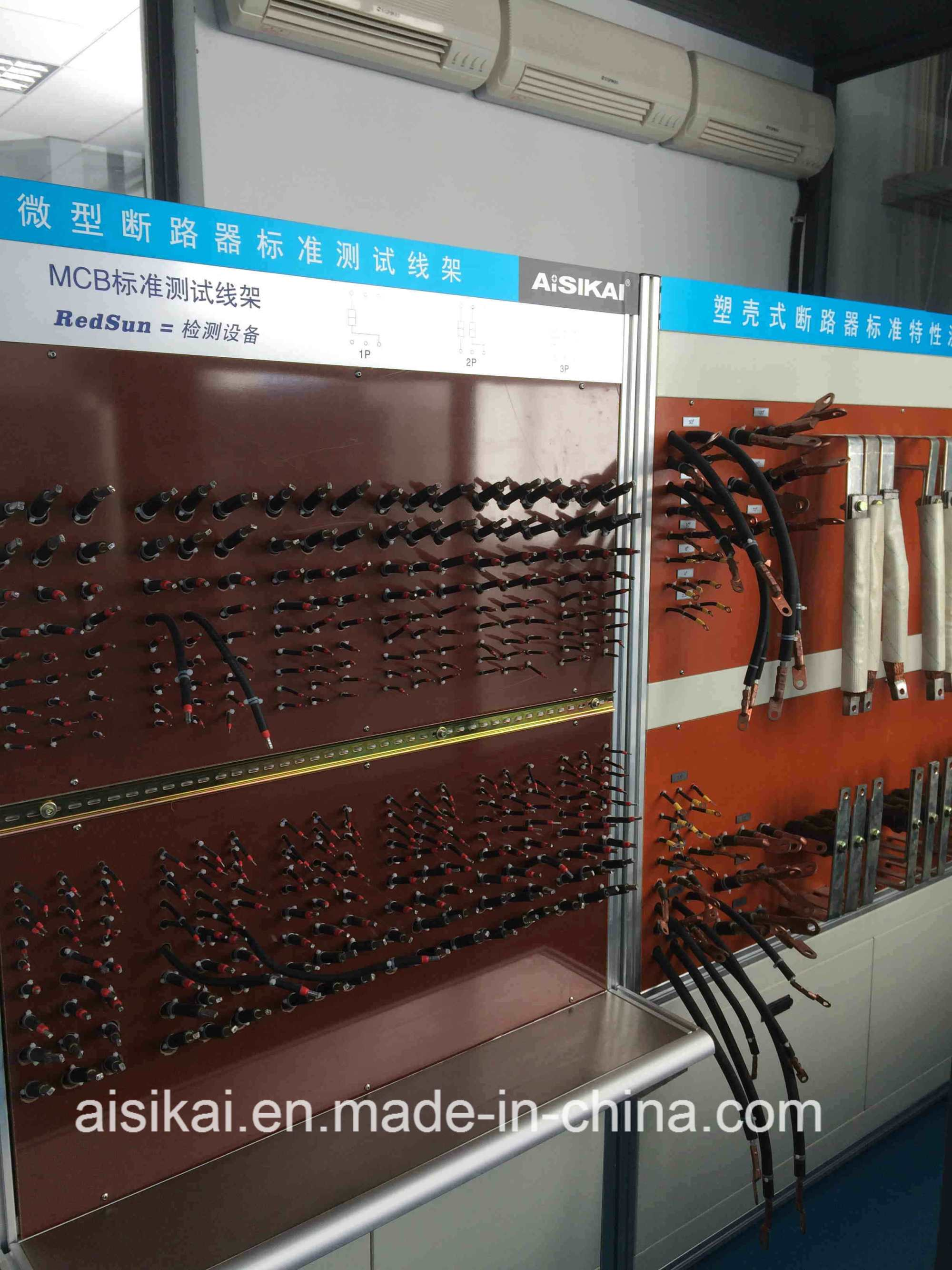 hight resolution of 125a 2poles miniature circuit breaker in house