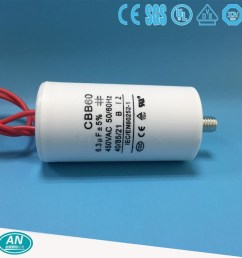 china cbb60 series ac motor capacitor run capacitor 6 3uf 450v china cbb60 capacitor ac motor capacitor [ 889 x 889 Pixel ]