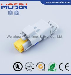 china grey 2 pin pbt female electrical auto wiring harness cable plastic connector 211pc022s8049 china fci connector delphi connector [ 1315 x 1315 Pixel ]