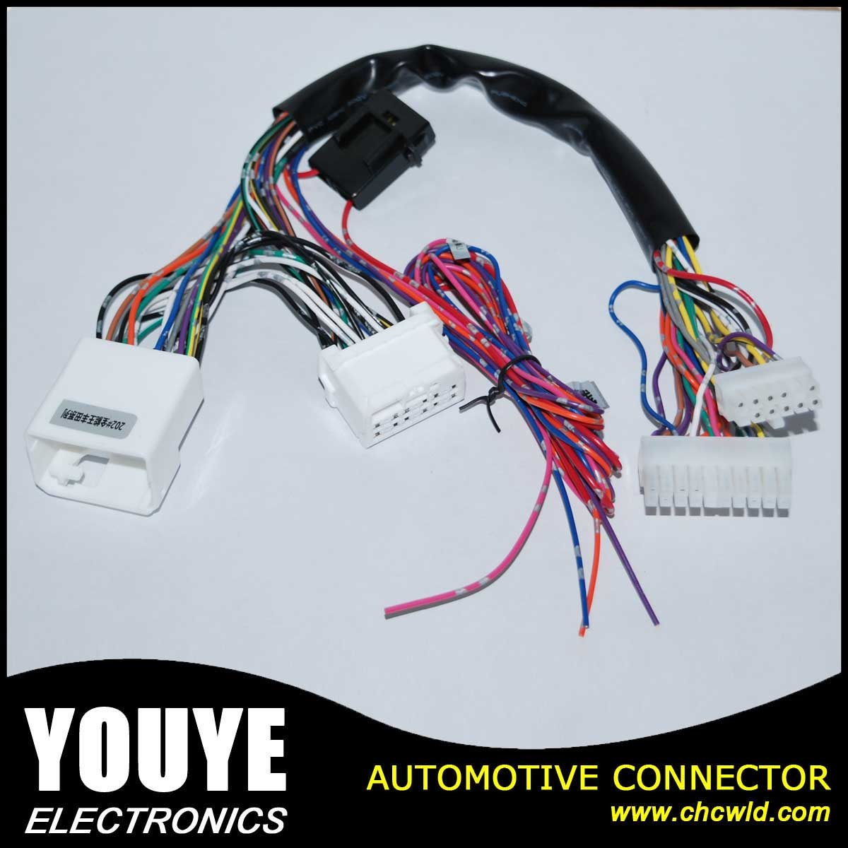 hight resolution of china universial customized home appliance electrical appliance wire harness with white connector china wire harness automotive wire harness