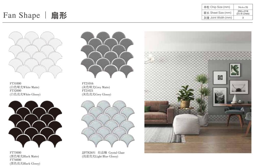 hot item 2019 best selling glazed ceramic modern wall mosaic moroccan fish scale fan shaped tile