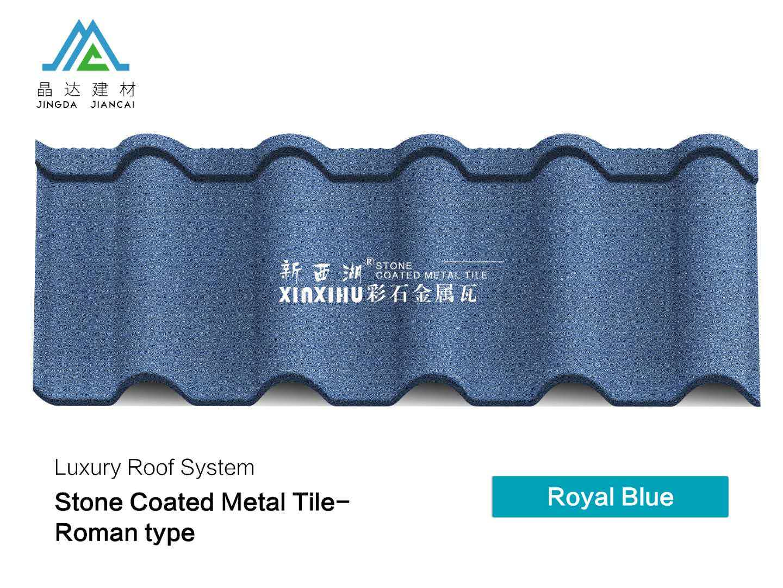 china roofing roof tile asphalt shingle supplier zhejiang jingda building materials technology co ltd