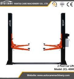 china 2 post car lift floorplate auto hoist manual release china 4 ton lift lift [ 1000 x 1000 Pixel ]