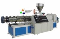 China PVC Pipe Extruder/ PVC Pipes Machine/PVC Pipe ...