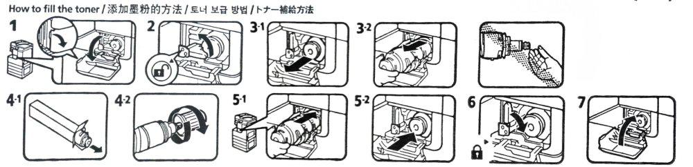 medium resolution of toner cartridge for canon imagerunner 1730 1740 1750 2787b003 g 55 gpr 39 c exv37
