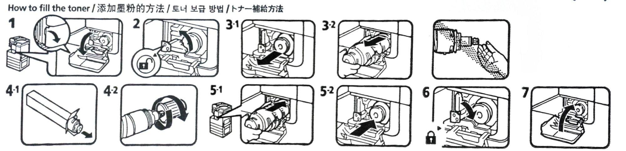 hight resolution of toner cartridge for canon imagerunner 1730 1740 1750 2787b003 g 55 gpr 39 c exv37