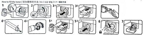 small resolution of toner cartridge for canon imagerunner 1730 1740 1750 2787b003 g 55 gpr 39 c exv37