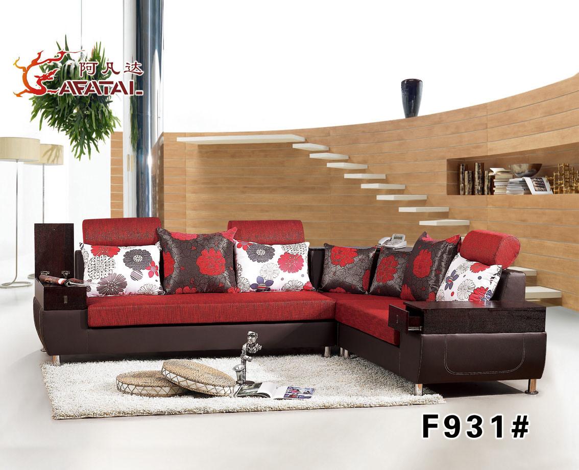 china sofa fabric ashley furniture darcy sage fashion chaise f931