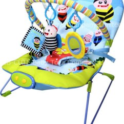 Baby Chair Rocker Leg Protectors For Hardwood Floors China Bb Cute Honey Bouncer