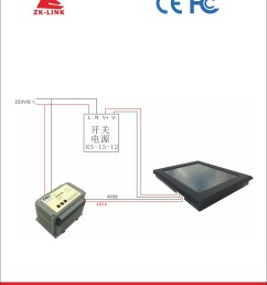 fcc ce rohs digital display control panel for lighting control system lc 1300  [ 2173 x 2632 Pixel ]