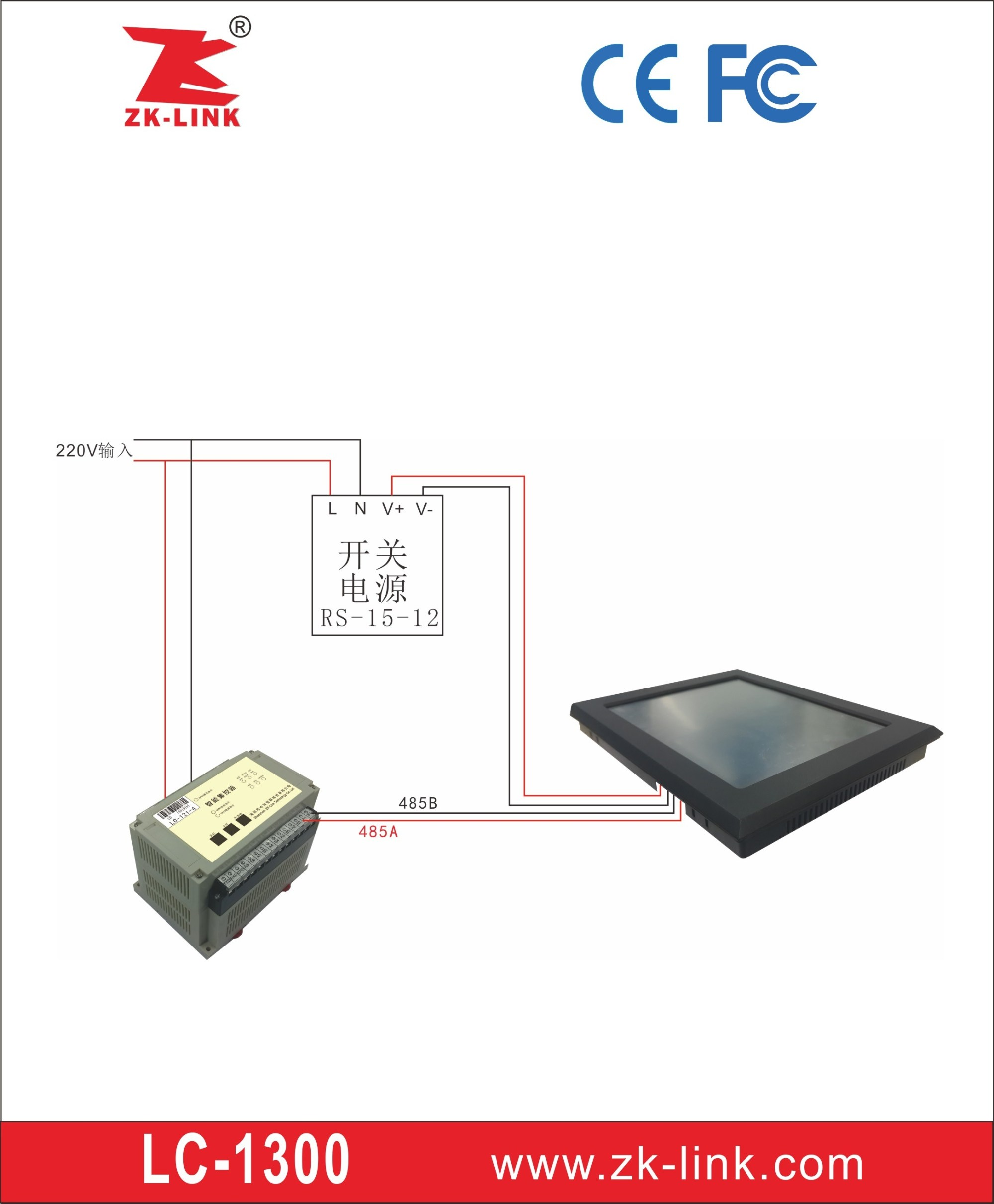hight resolution of fcc ce rohs digital display control panel for lighting control system lc 1300