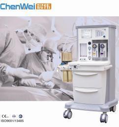 china hot selling anesthesia machine diagram cwm 302 china anesthesia machine anesthesia machines [ 992 x 992 Pixel ]