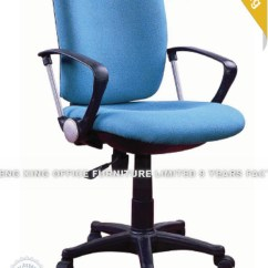 Chair For Office Use Little Kid Table And Set China Modern School Home Commercial Hx 167 Staff