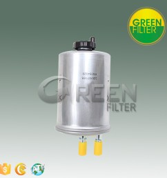 fuel filter for tractor 320 07155  [ 1000 x 1000 Pixel ]