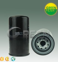 china ferguson tractor engine fuel filter 32r62 00200 32r6200200 china fuel filter diesel [ 1000 x 1000 Pixel ]