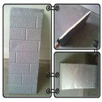 China Sound Insulation Wall Panel - China Insulation, Wall ...