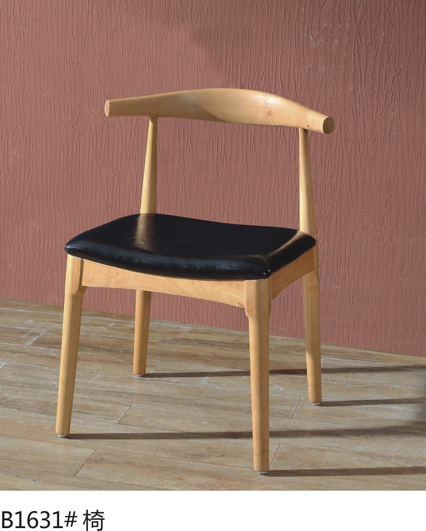 Western Chairs Hot Item Horn Chairs Western Restaurant Cafe Tables And Chairs Simple Dining Chair
