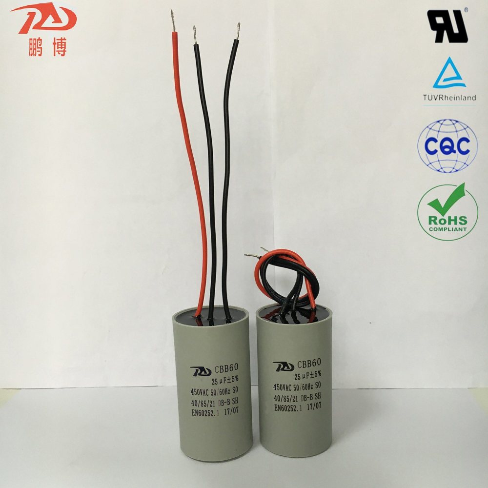 medium resolution of china high efficiency motor high torque ac electrical ac synchronous motor capacitor combination 3 wire china cbb60 polypropylene film capacitor