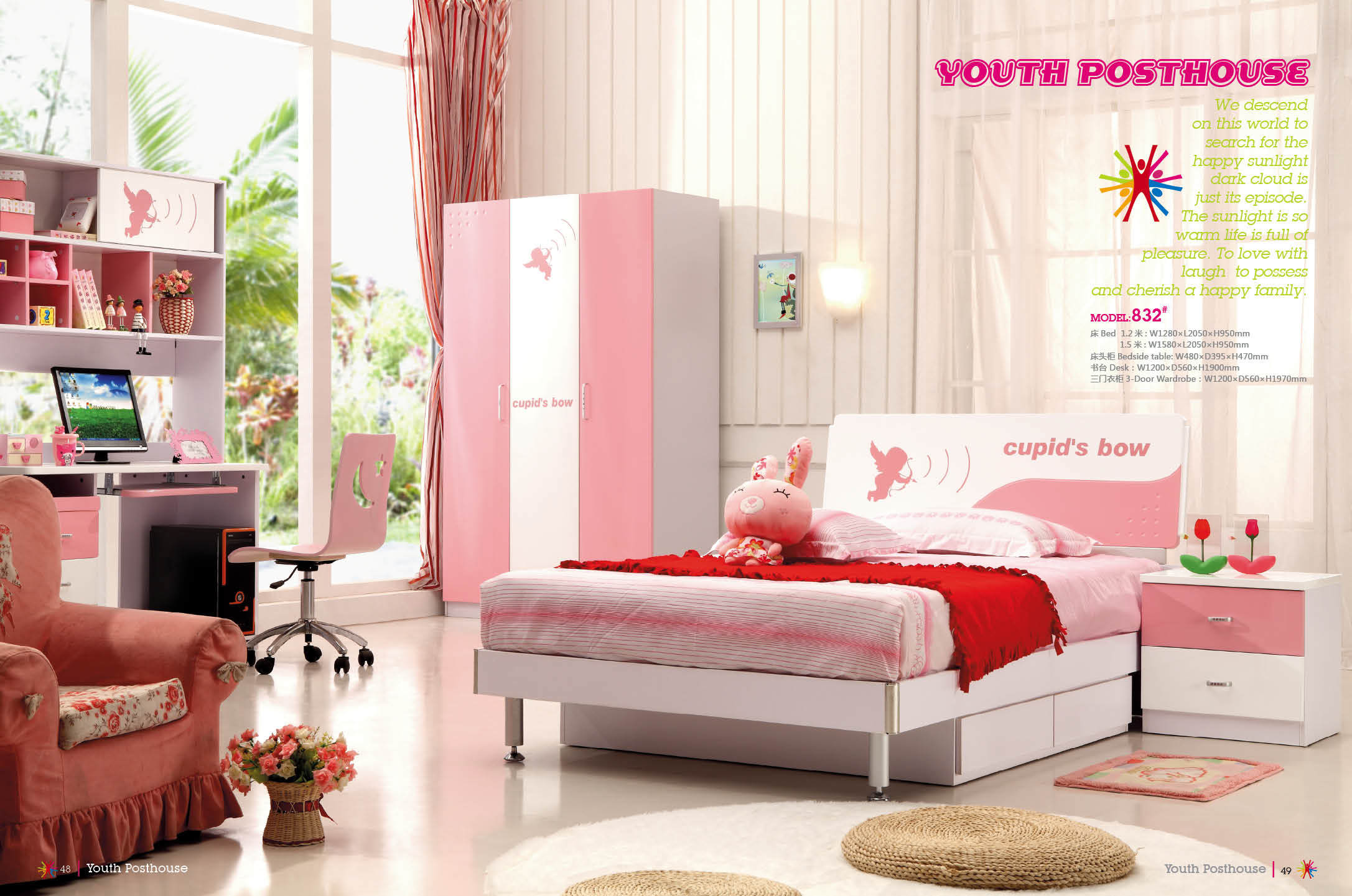 Top 10 Graphic of Youth Bedroom Set  Patricia Woodard