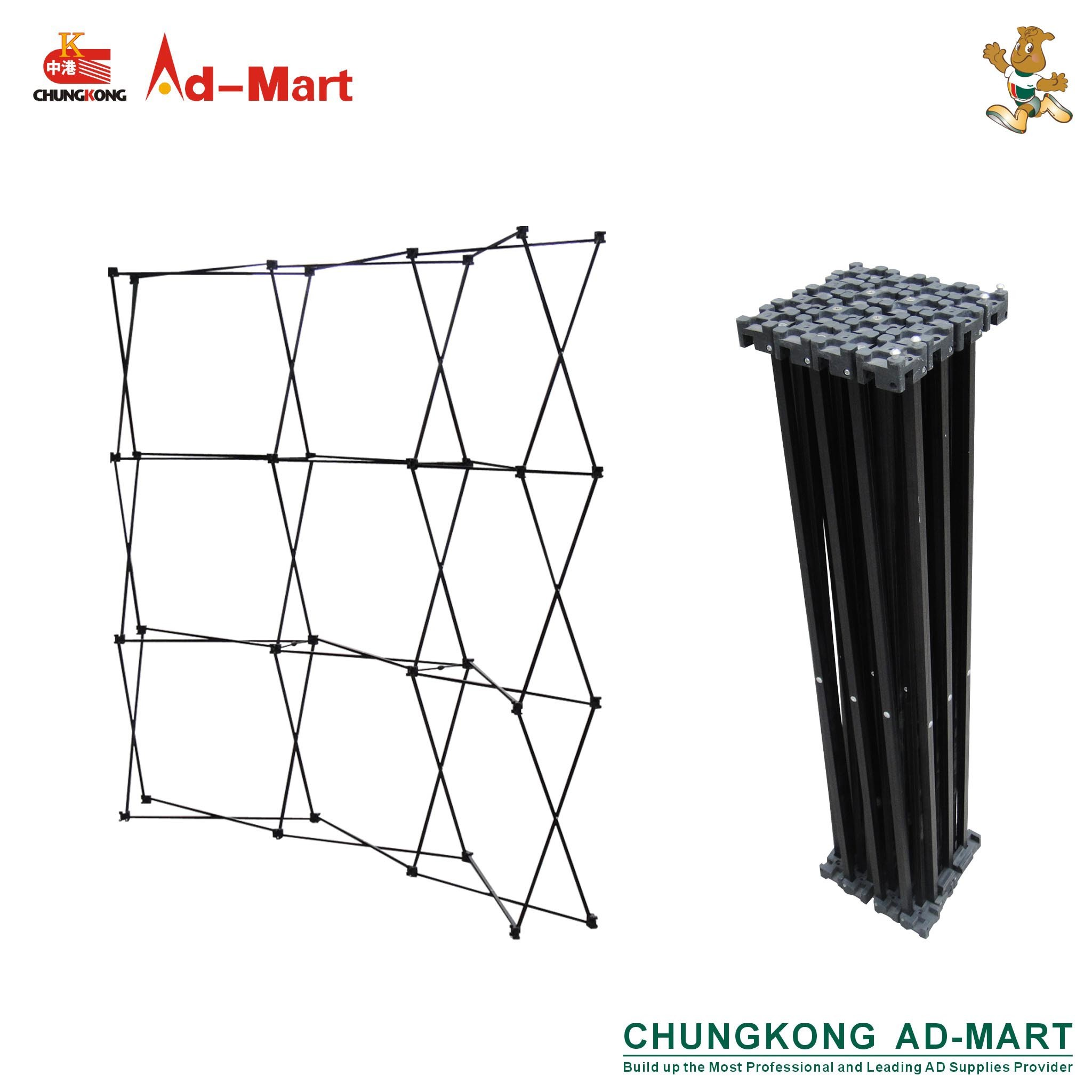 China Magnetic Pop Up Banner