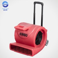 China Air Mover Blower Carpet Dryer Floor Drying ...