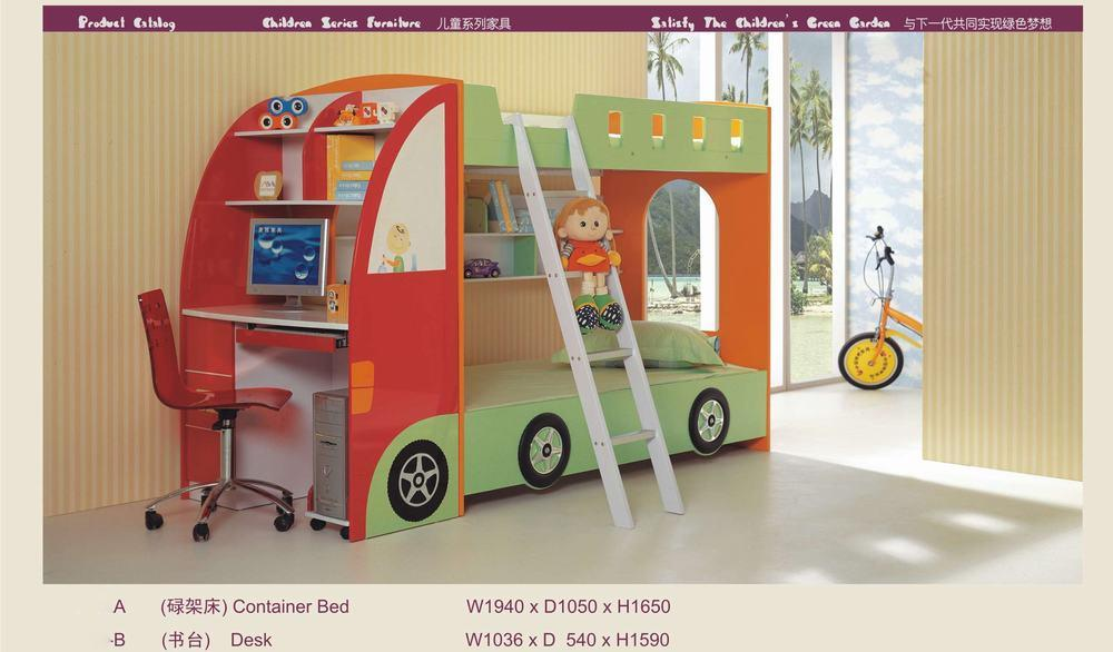 Search Results Kids Car Bed Ebay Electronics Cars Fashion